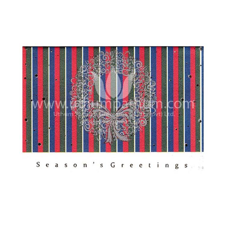 http://www.uthumpathum.com/Season's Greeting's