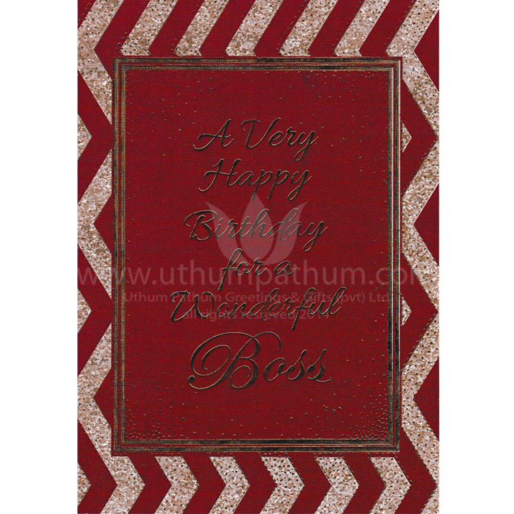 Home uthum pathum birthday cards 29 ah bo m4hsunfo