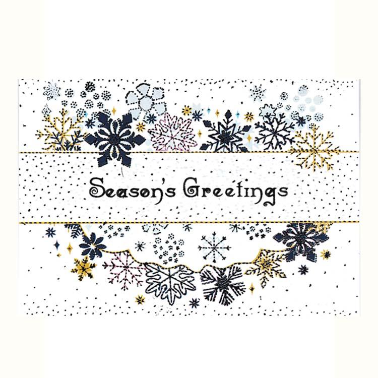 http://www.uthumpathum.com/Season's Greetings