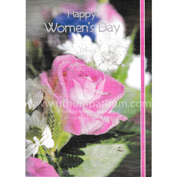 http://www.uthumpathum.com/Women's Day